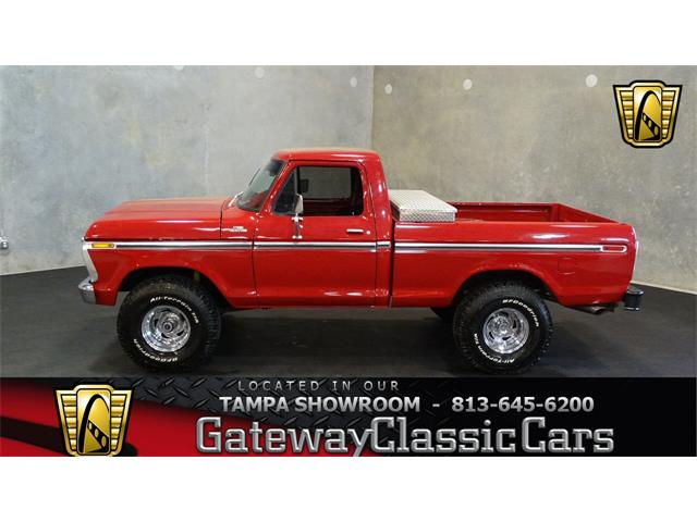 1977 Ford F150 | 901670