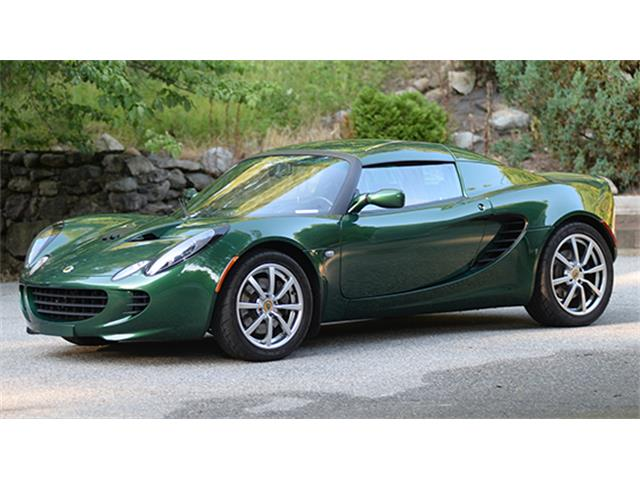 2005 Lotus Elise | 901790