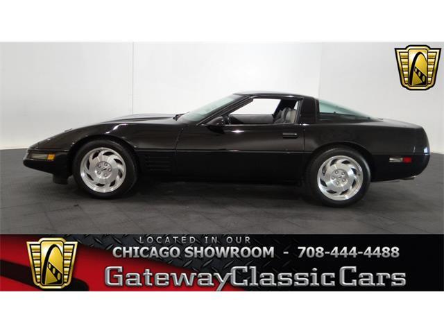 1994 Chevrolet Corvette | 900217