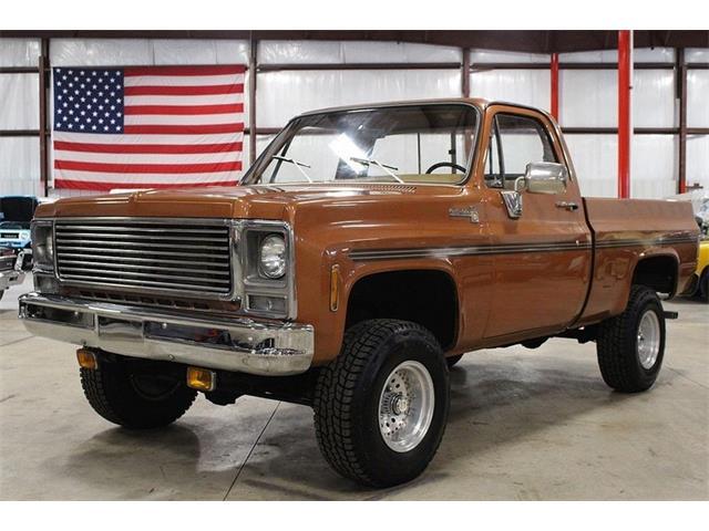 1980 Chevrolet Scottsdale | 905836