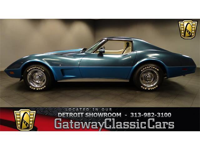 1977 Chevrolet Corvette | 906412