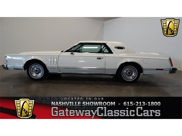 1978 Lincoln Continental | 906431