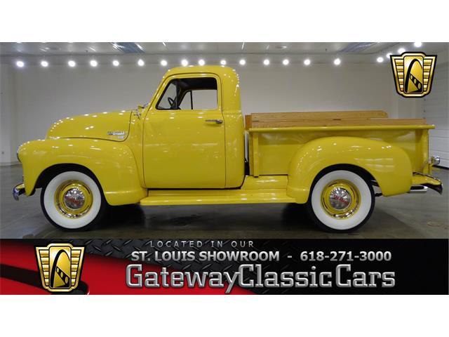 1951 Chevrolet 3100 | 907358