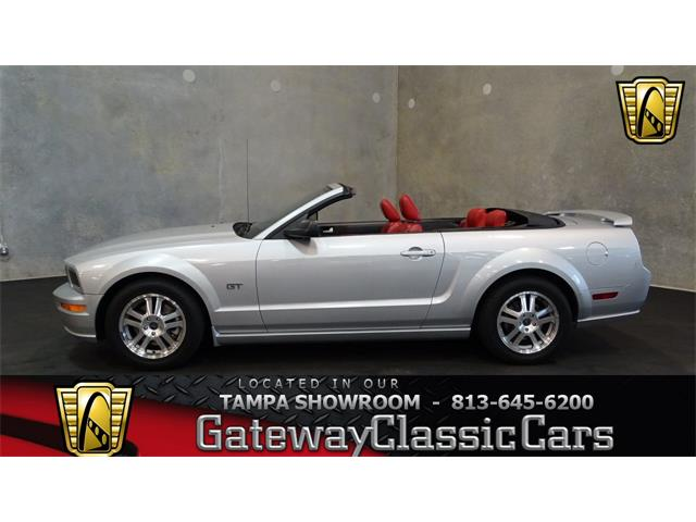 2005 Ford Mustang | 909077