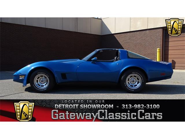 1981 Chevrolet Corvette | 911159