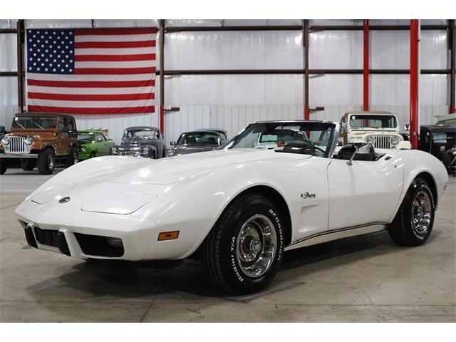 1975 Chevrolet Corvette | 911982