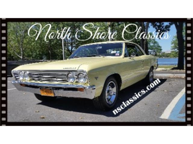 1967 Chevrolet Chevelle | 912292