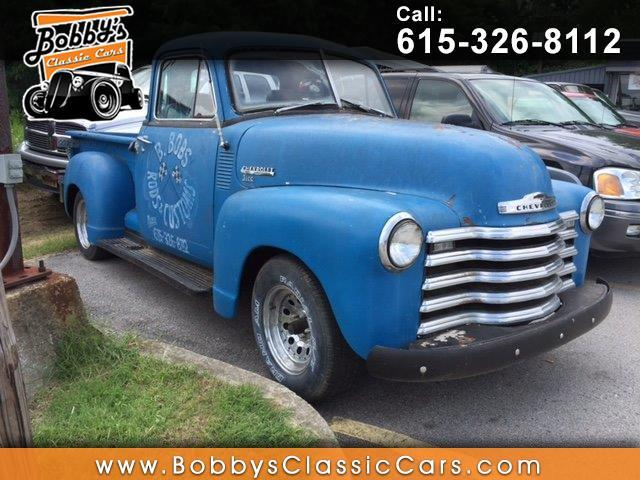 1951 Chevrolet 5-Window Coupe | 913151