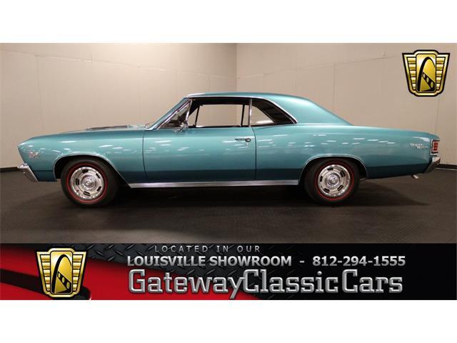 1967 Chevrolet Chevelle | 913676