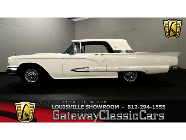 1959 Ford Thunderbird | 914337