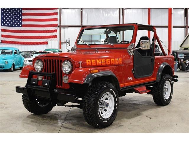1983 Jeep CJ7 | 914373