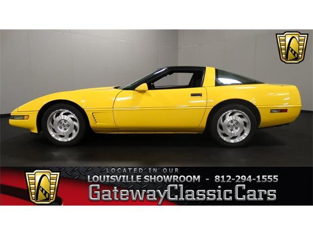 1995 Chevrolet Corvette | 914883
