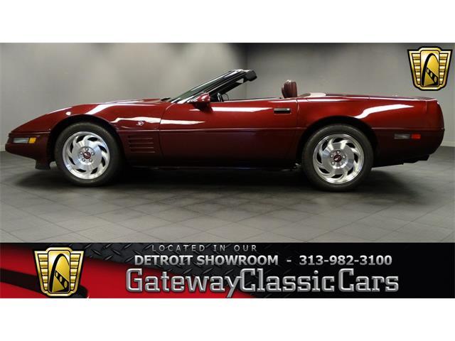 1993 Chevrolet Corvette | 916321