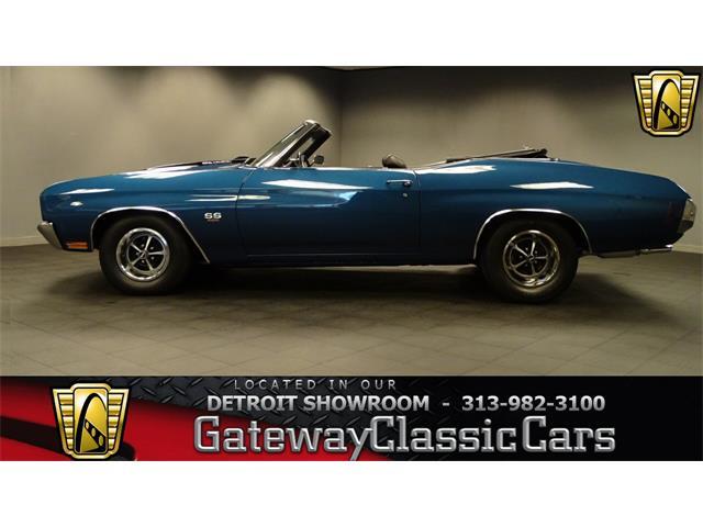 1970 Chevrolet Chevelle | 916367