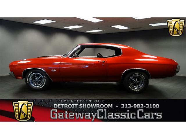 1970 Chevrolet Chevelle | 916374