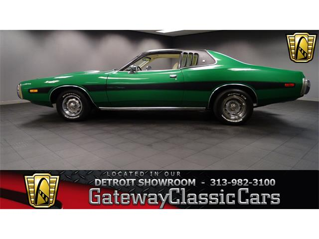 1974 Dodge Charger | 916377