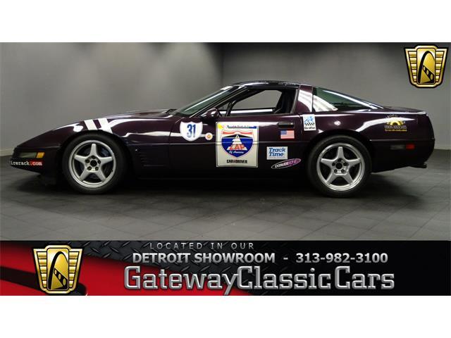 1993 Chevrolet Corvette | 916397