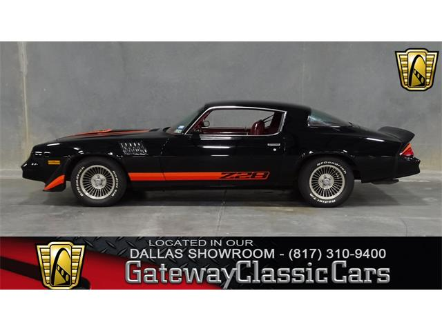 1979 Chevrolet Camaro | 916427