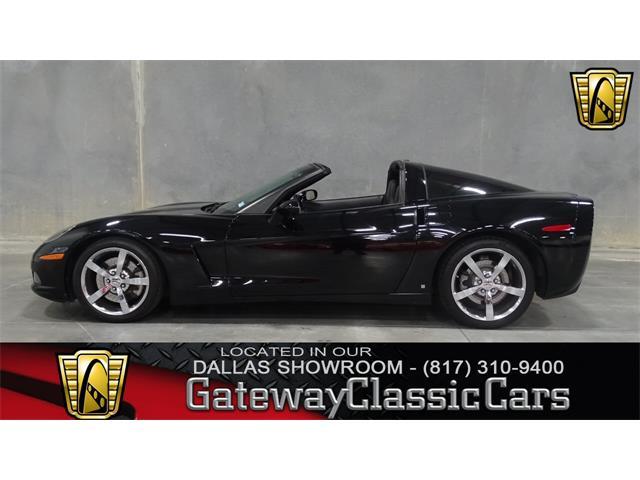 2009 Chevrolet Corvette | 916474
