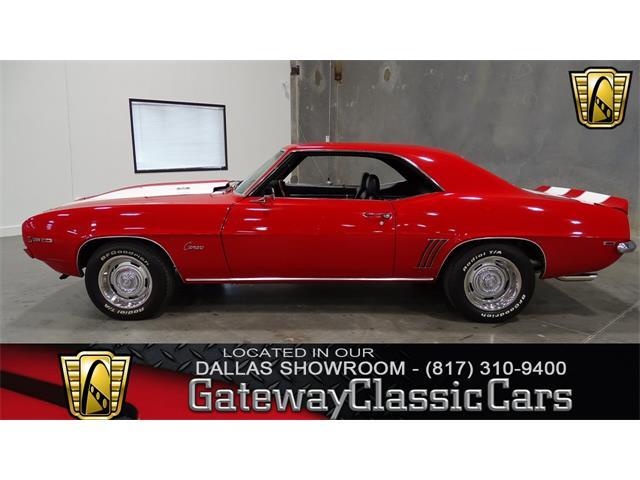 1969 Chevrolet Camaro   916489