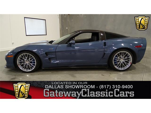 2011 Chevrolet Corvette | 916533