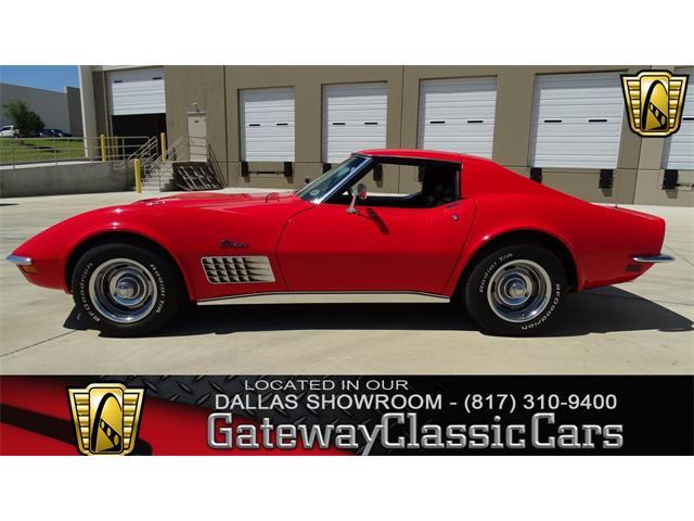 1971 Chevrolet Corvette | 916546