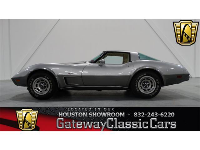 1978 Chevrolet Corvette | 916713