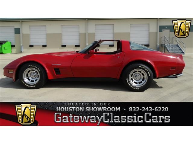 1982 Chevrolet Corvette | 916714