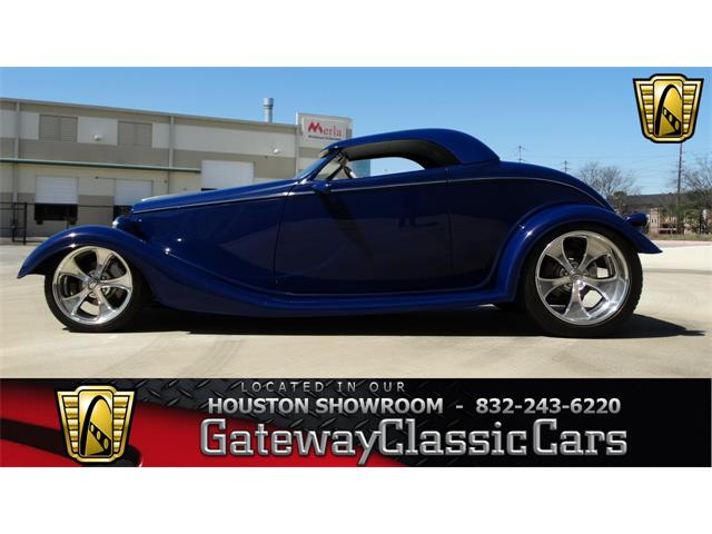 1933 Ford Roadster | 916715