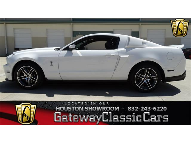 2010 Ford Mustang | 916743