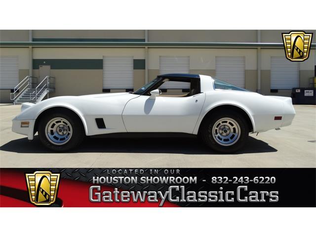 1981 Chevrolet Corvette | 916744