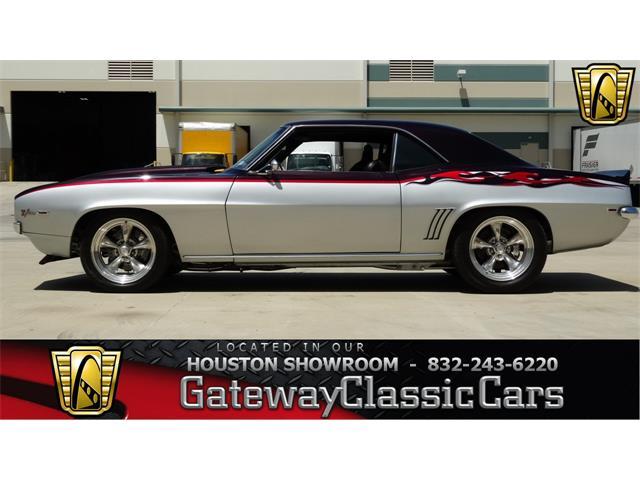 1969 Chevrolet Camaro | 916813