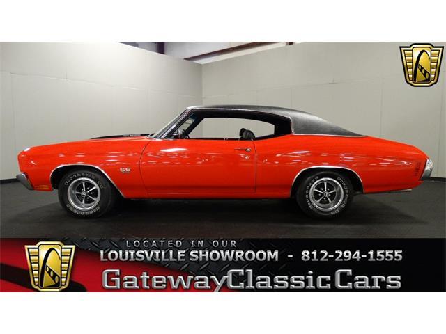 1970 Chevrolet Chevelle | 916896