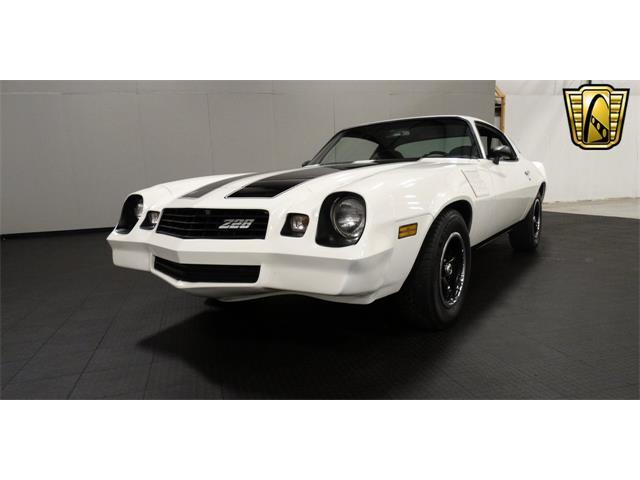 1980 Chevrolet Camaro | 916958