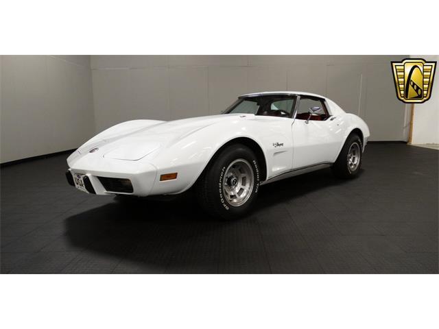 1976 Chevrolet Corvette | 916971
