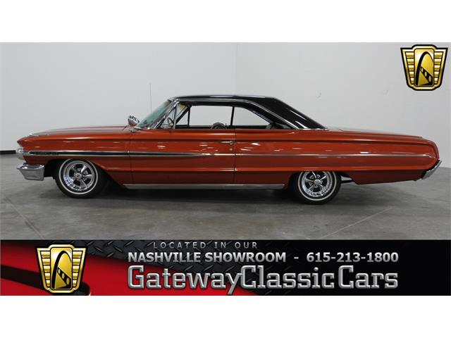 1964 Ford Galaxie | 917034