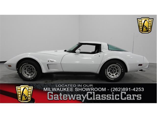 1978 Chevrolet Corvette | 917071