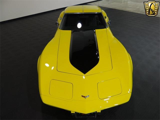 1975 Chevrolet Corvette | 917097