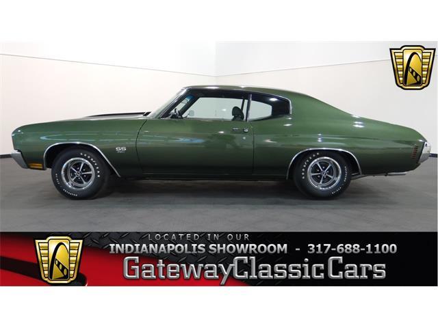 1970 Chevrolet Chevelle | 917174