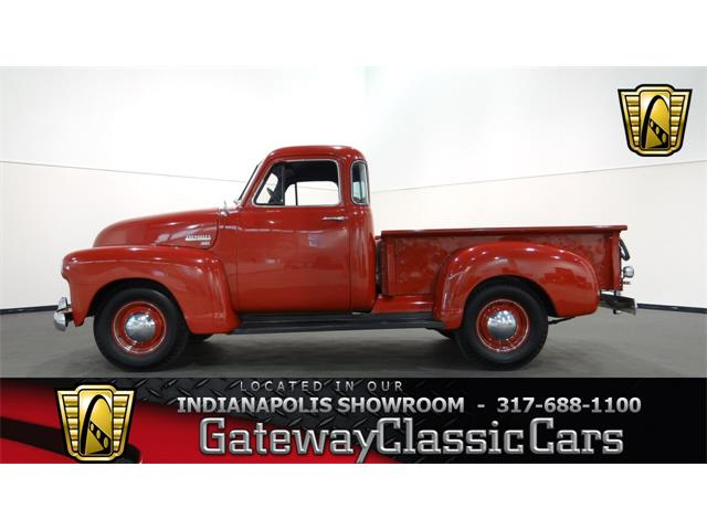 1949 Chevrolet 3100 | 917209