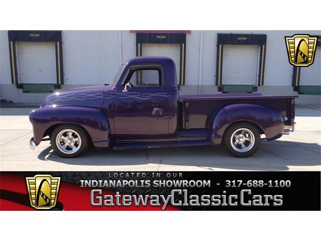 1948 GMC Truck | 917251
