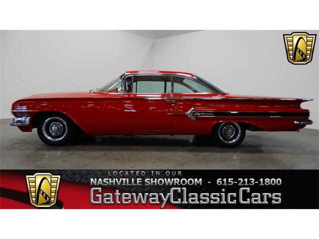 1960 Chevrolet Impala | 917302