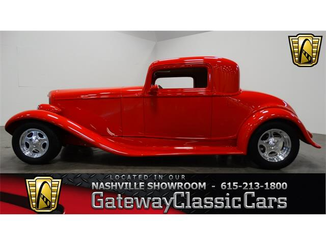 1932 REO Royale Coupe | 917310
