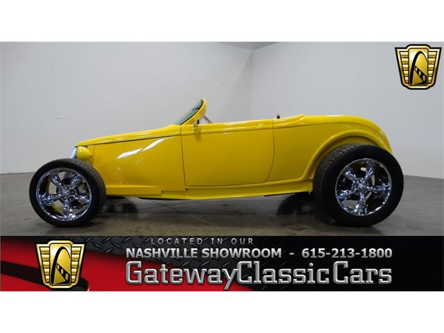 1932 Ford Roadster | 917322