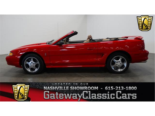 1994 Ford Mustang | 917333