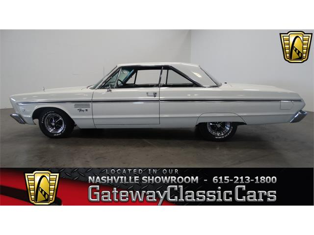 1965 Plymouth Fury | 917342