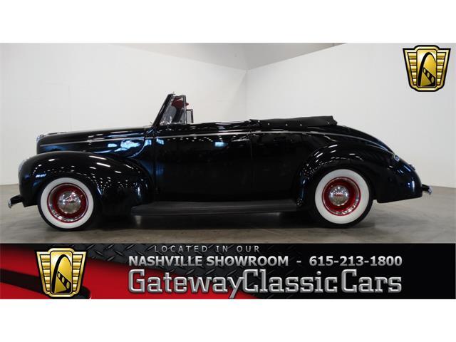 1940 Ford Sedan | 917368