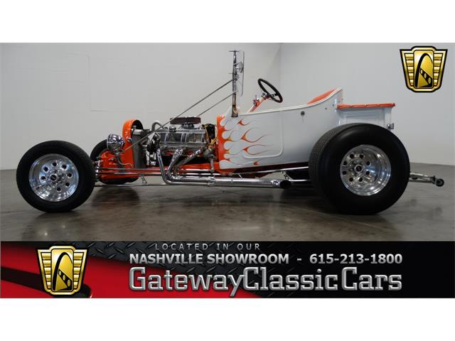 1923 Ford Model T | 917385