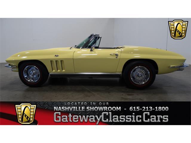 1966 Chevrolet Corvette | 917387