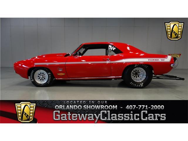 1969 Chevrolet Camaro | 917409